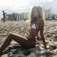Пляжная