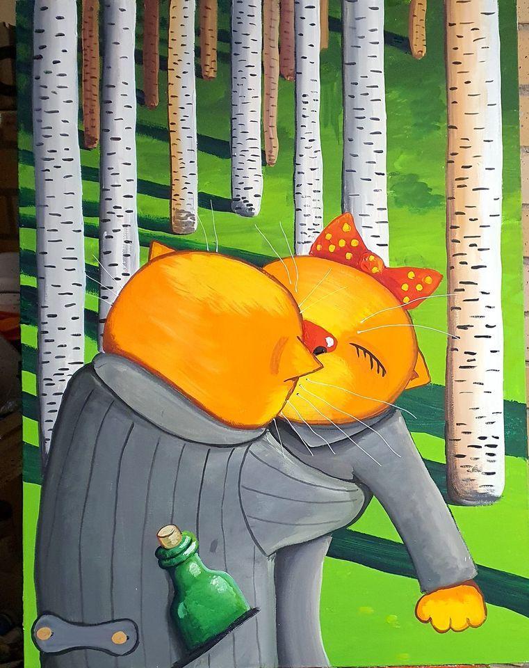 Я в весеннем лесу...