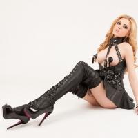 Креативный наряд для BDSM вечеринки