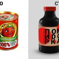 Хипстеризация упаковки еды