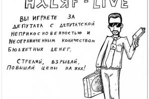 halяf-life