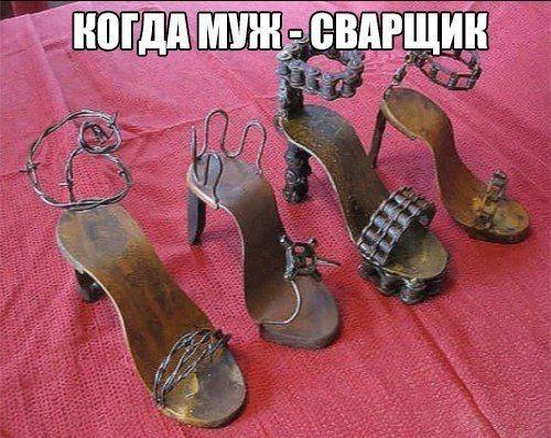 Когда муж - сварщик