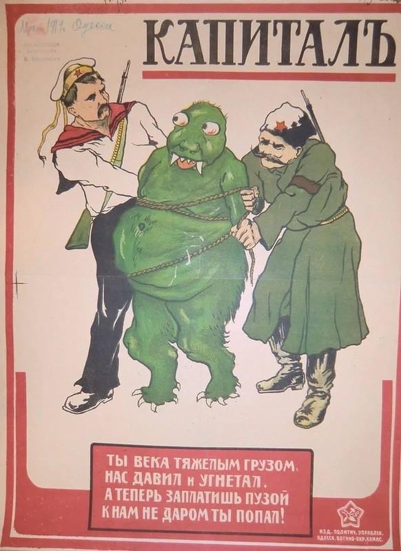 Большевики и внеземные цивилизации