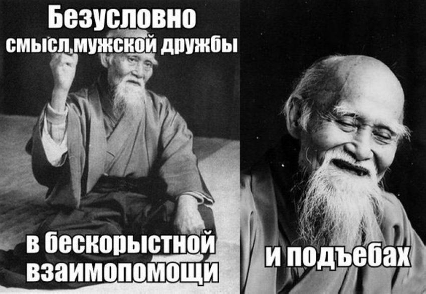 porno-russkoe-foto-moya-zhena