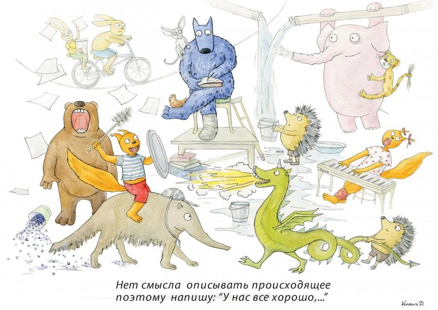 http://vorchuchelo.com/wp-content/gallery/misc/ukraina-segodnya.jpg