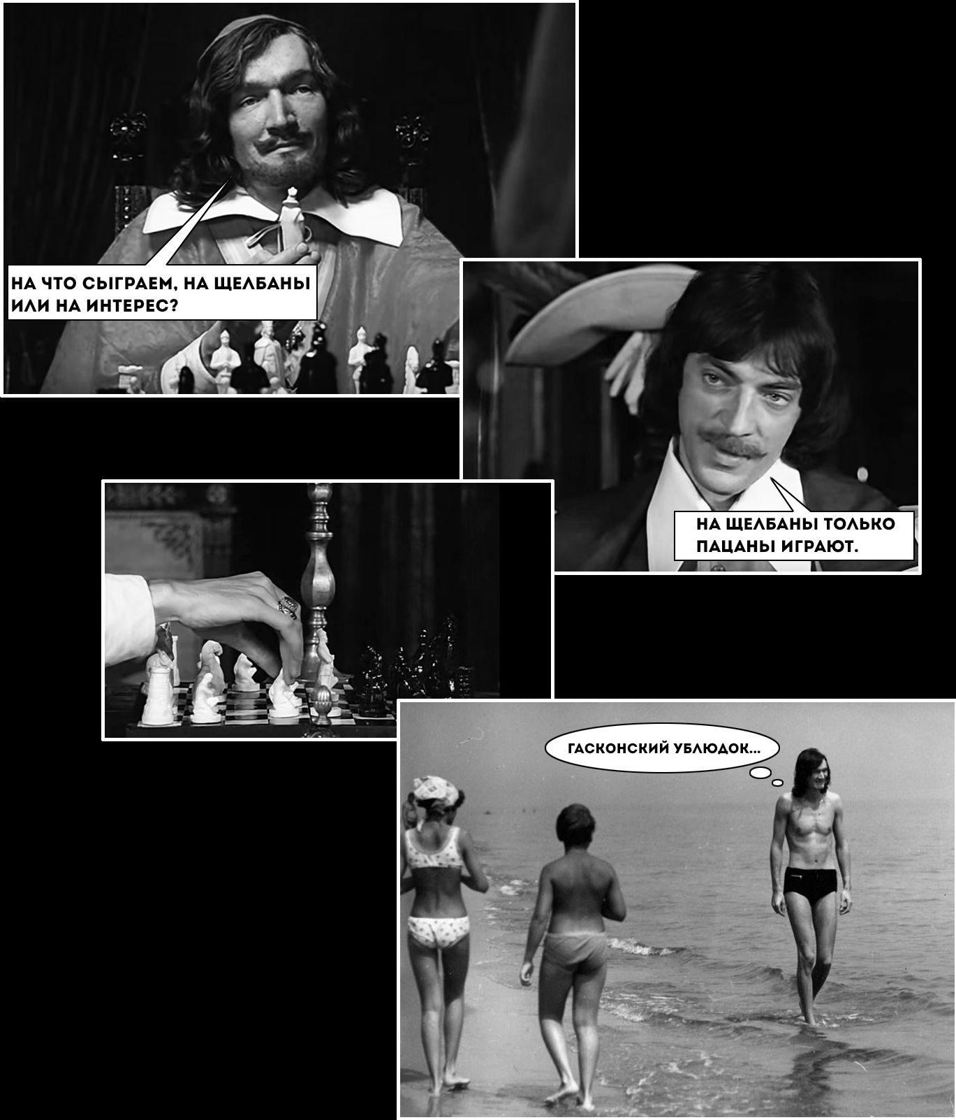 Известная партия в шахматы