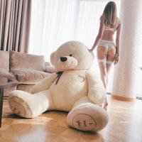 Огромный медвед