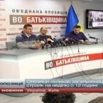 Высоцкий о Евромайдане («Дорогая передача…»)