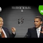 ПолитМК 10: Путин vs Обама (ЧАСТЬ 2)
