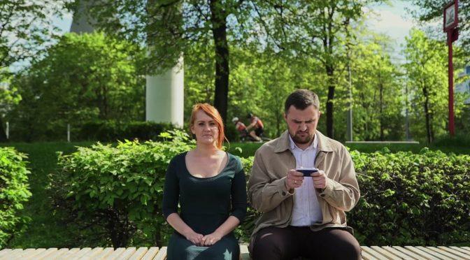 Если бы развод снимали в формате свадебного видео