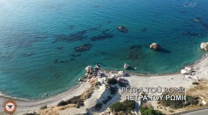 Кипр. Море!