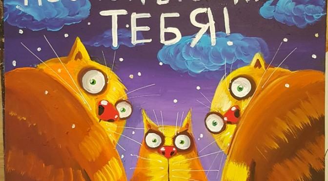 Esli-dolgo-smotret-na-kartinu-Vasi-Lozhkina-to-kartina-mozhet-posmotret-na-tebya