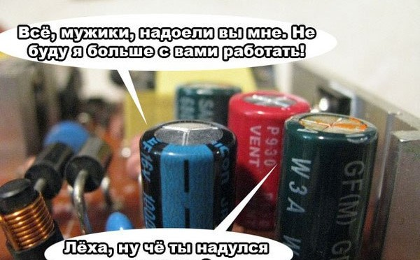 Nu-chyo-ty-nadulsya-to-srazu