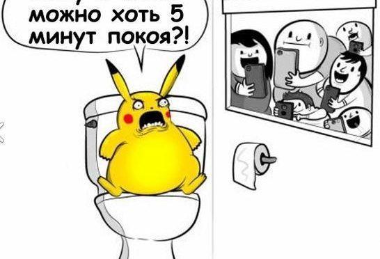 Pokemon-i-5-minut-pokoya