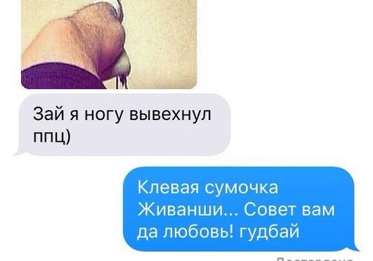 Pro-yastrebov