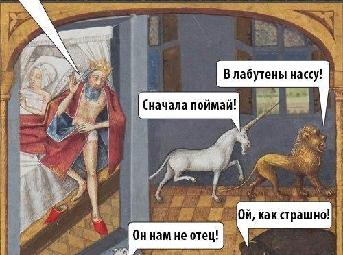 Slozhnosti-soderzhaniya-geraldicheskih-tvarej-v-domashnih-usloviyah