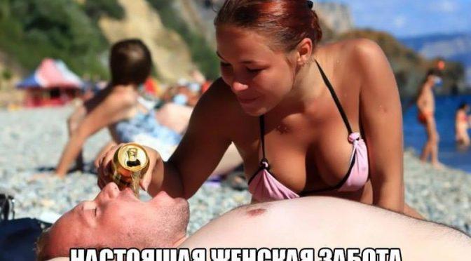 ZHenskaya-zabota
