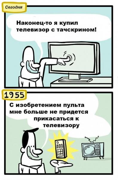 Пульт от телевизора vs. тачскрин