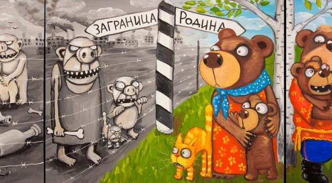 Zagranitsa-vs.-Rodina